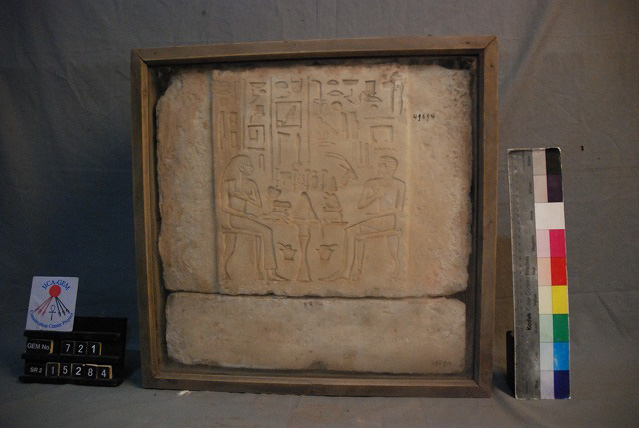 Object(s) photograph: Site: Giza; View: Sensen