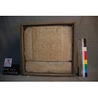 Object(s) photograph: Site: Giza; View: Sensen