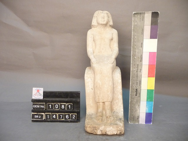 Object(s) photograph: Site: Giza; View: G 8412
