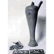 Object(s) photograph: Site: Giza; View: G 8130