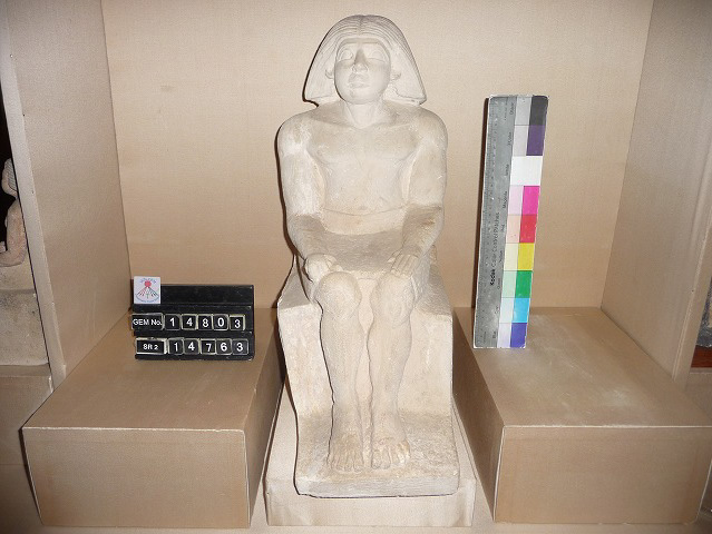 Object(s) photograph: Site: Giza; View: G 8806