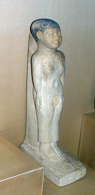 Object(s) photograph: Site: Giza; View: G 8670