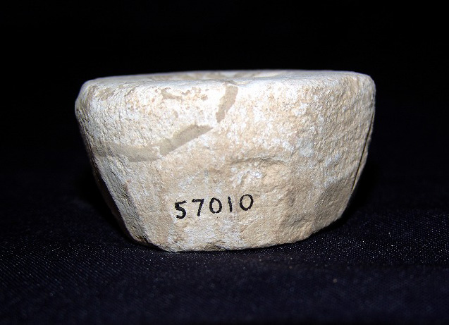 Object(s) photograph: Site: Giza; View: G 7754