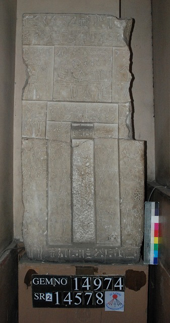 Object(s) photograph: Site: Giza; View: G 1304