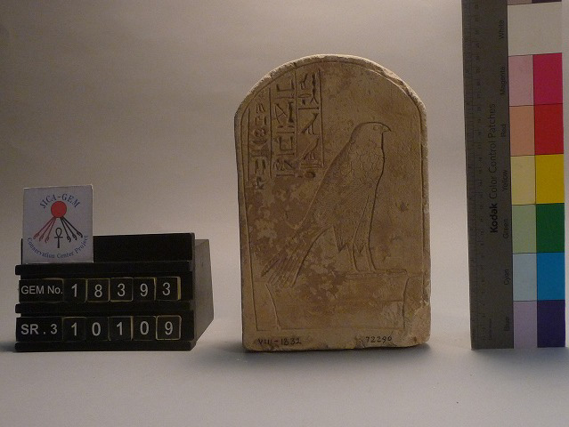 Object(s) photograph: Site: Giza; View: G 9030