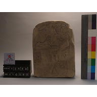 Object(s) photograph: Site: Giza; View: Temple of Amenhetep II