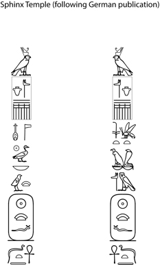 Drawings: Sphinx Temple, inscription