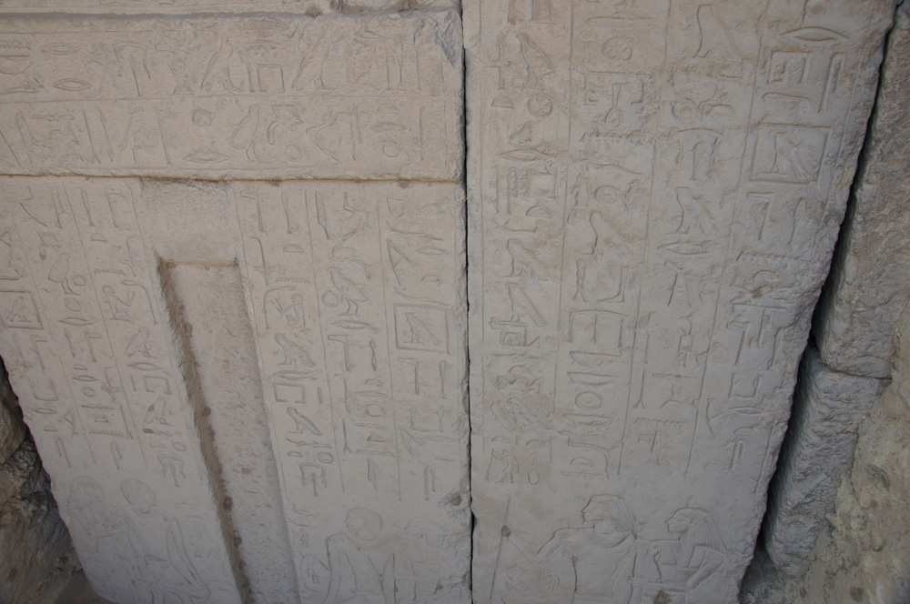 Western Cemetery: Site: Giza; View: G 2366