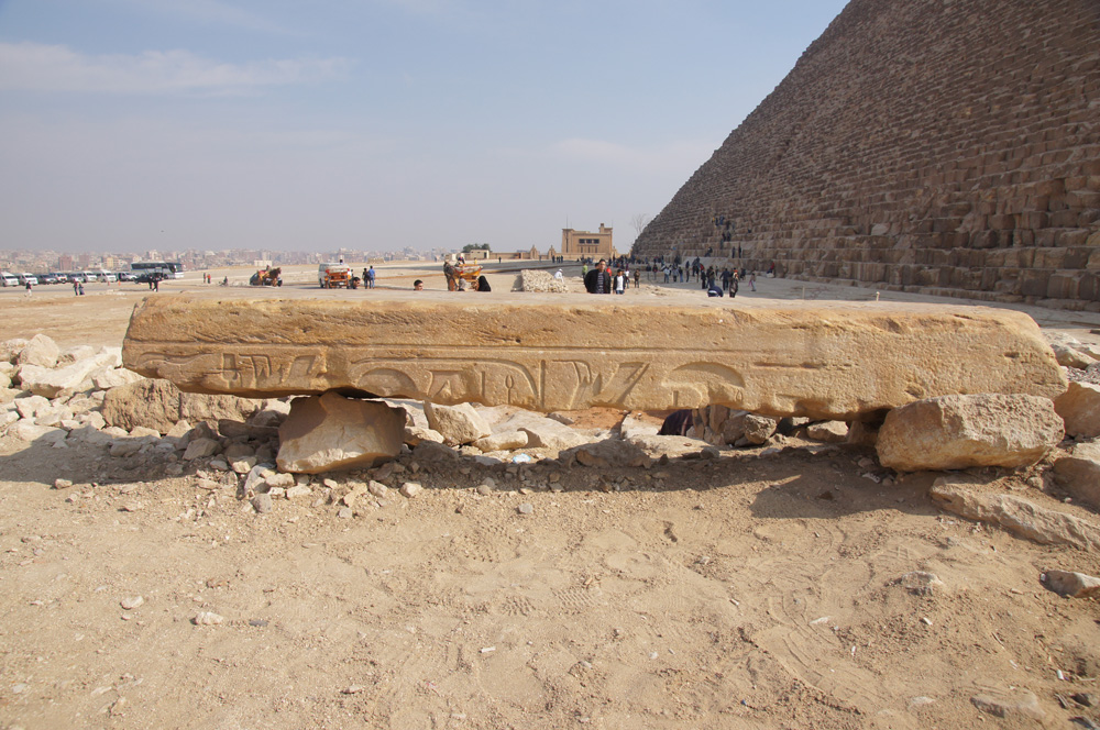 Western Cemetery: Site: Giza; View: G 2370, G 2382
