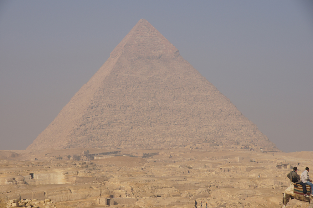 Khafre Pyramid Complex: Site: Giza; View: Central Field, Khafre Pyramid