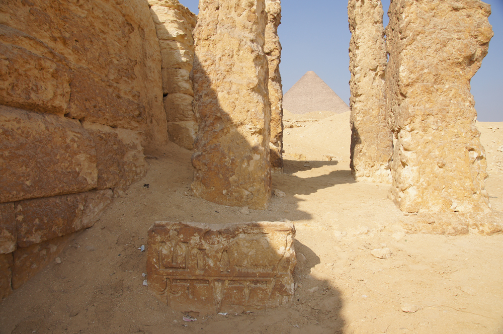 Central Field (Hassan): Site: Giza; View: G 8130, Khufu Pyramid
