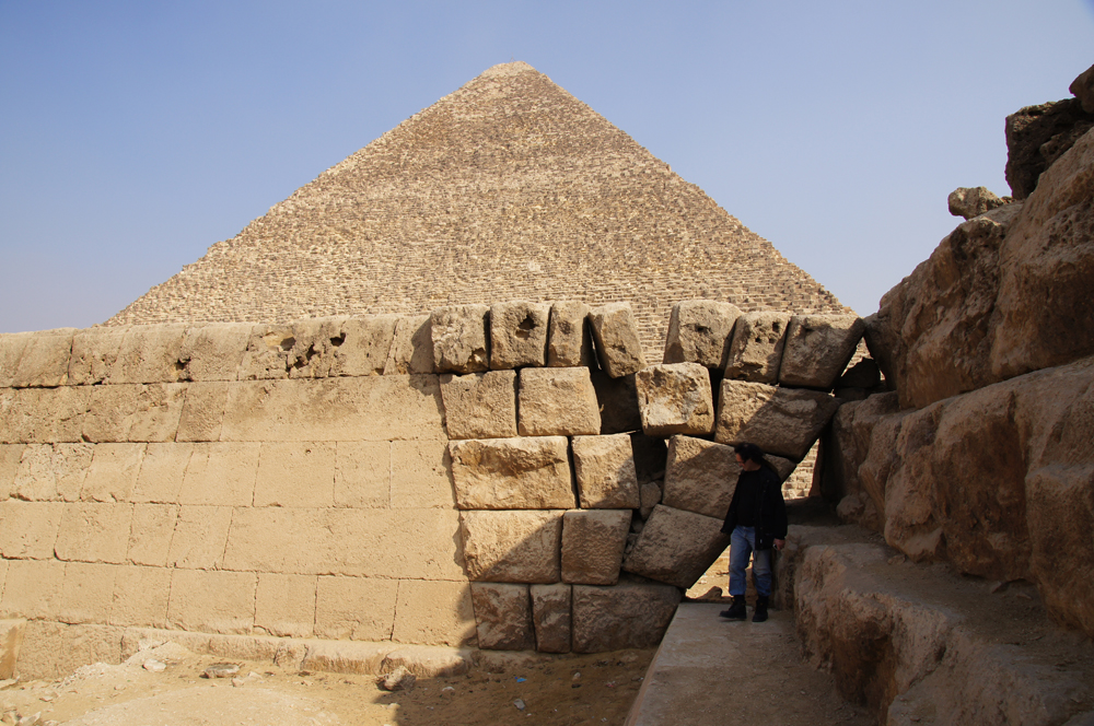 Western Cemetery: Site: Giza; View: G 5230, G 5110
