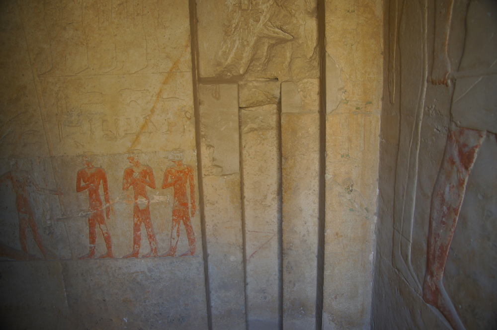 Western Cemetery: Site: Giza; View: G 4940