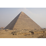 Western Cemetery: Site: Giza; View: G 2110, G 2100, Khufu Pyramid