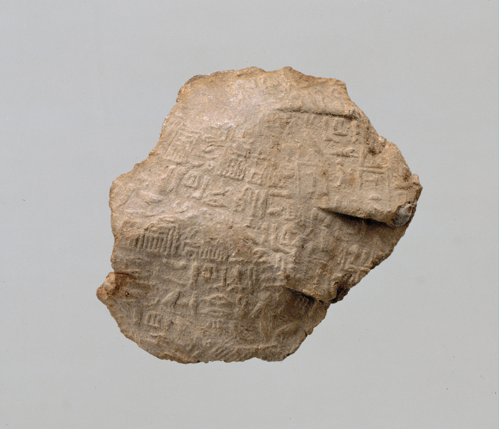 Object(s) photograph: Site: Giza; view: G 5370