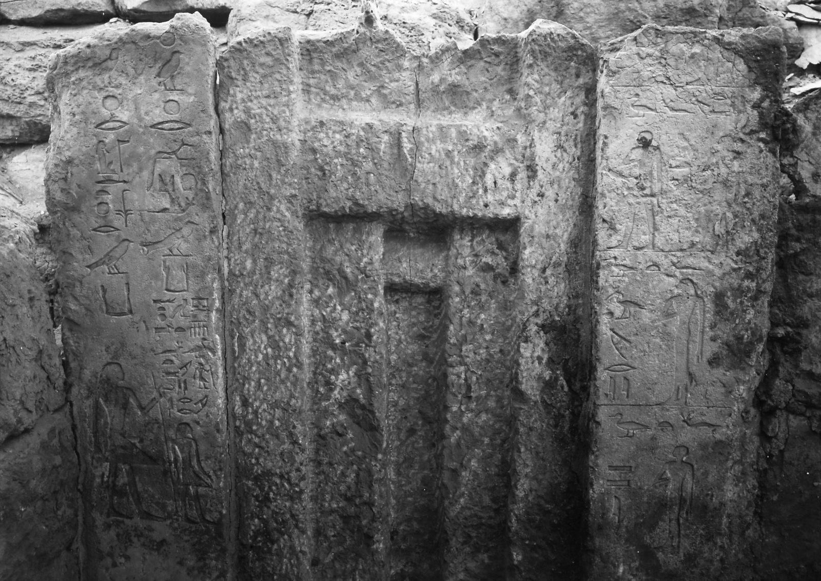 Western Cemetery: Site: Giza; View: Werkai