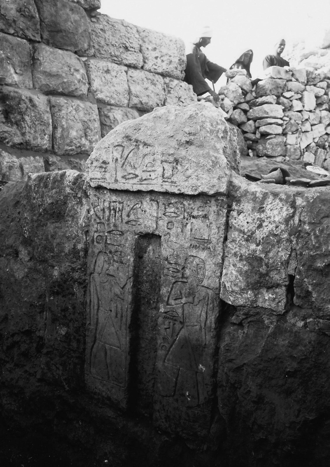 Western Cemetery: Site: Giza; View: Irienre & Ankhemre (G 2156b, G 2156c)
