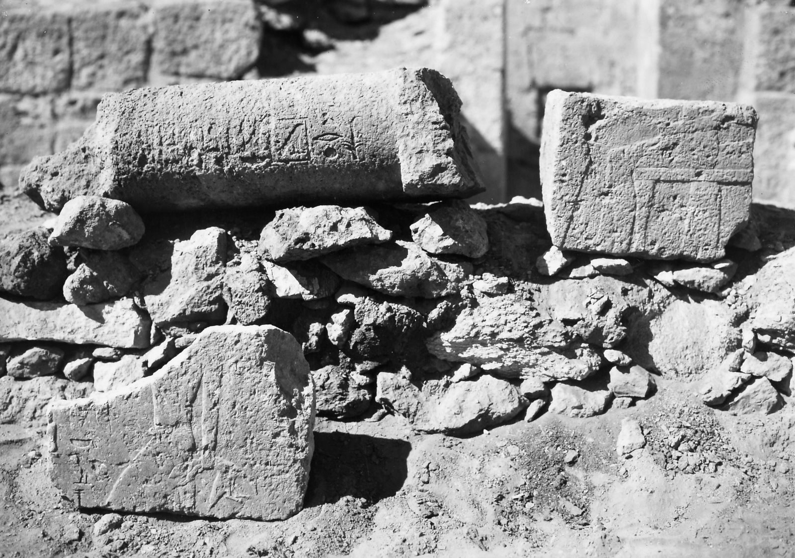 Object(s) photograph: Site: Giza; view: Khentkaus
