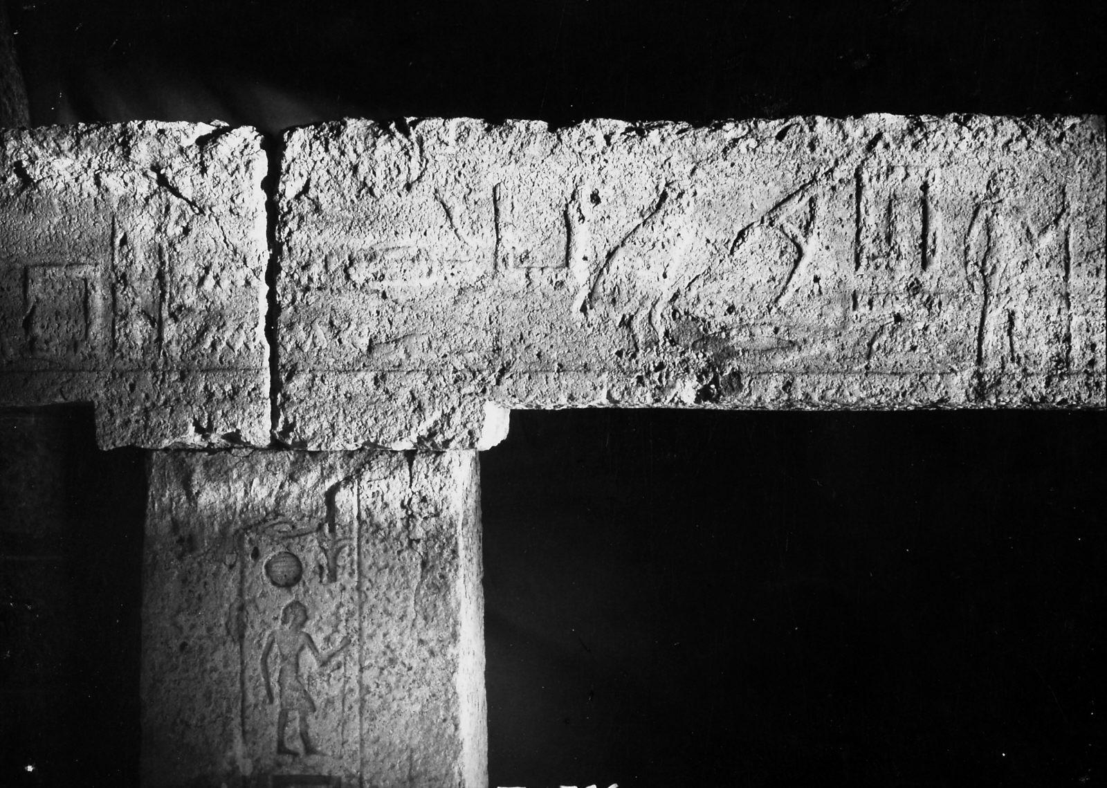 Western Cemetery: Site: Giza; View: Meruka