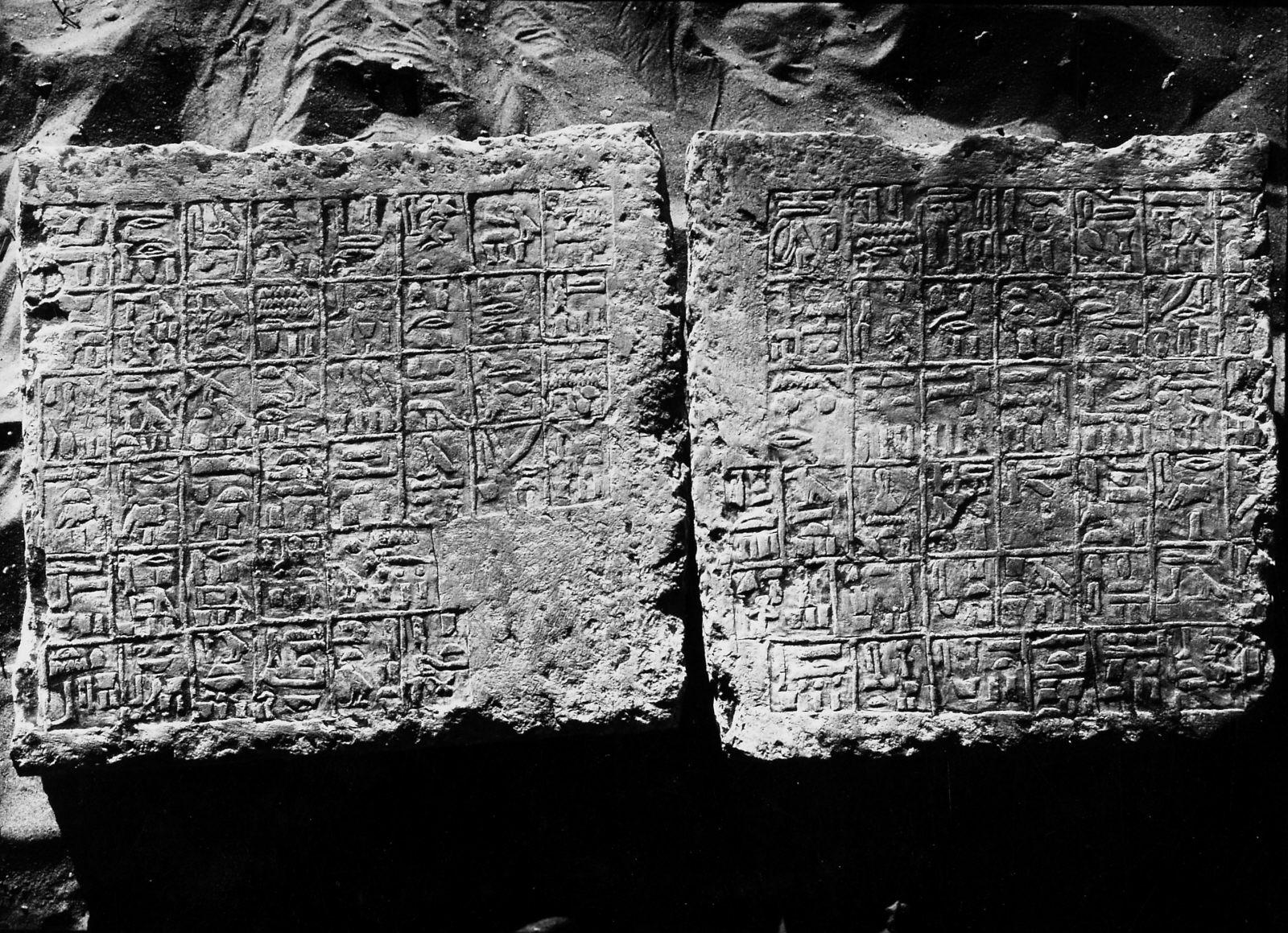 Object(s) photograph: Site: Giza; view: Minu