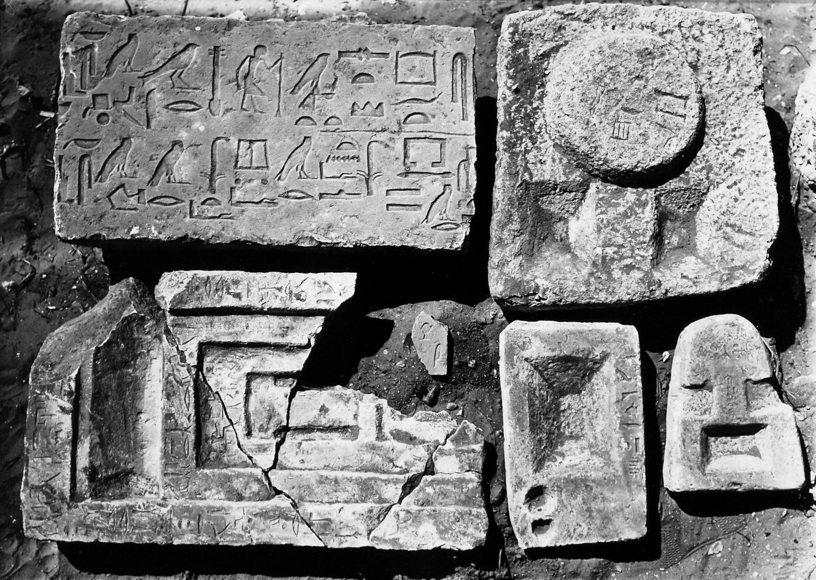 Object(s) photograph: Site: Giza; view: Maathep, Medunefer (1), G 4351, Ibinedjem, G 5170