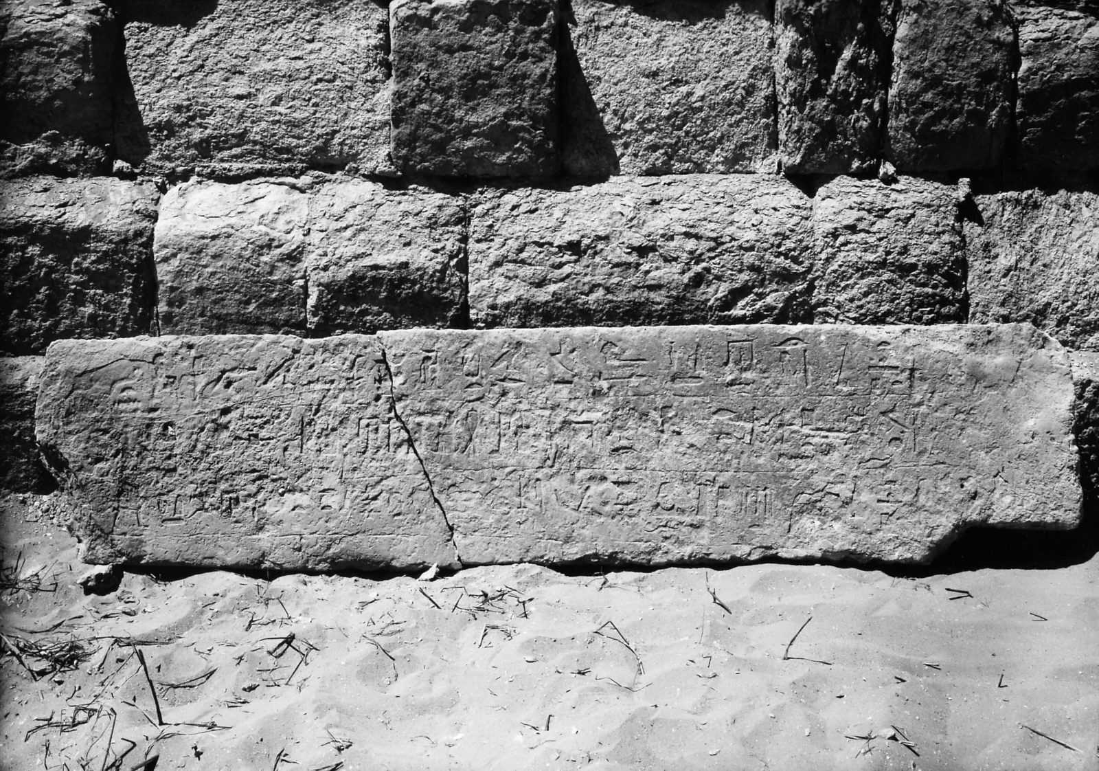 Object(s) photograph: Site: Giza; view: G 4442