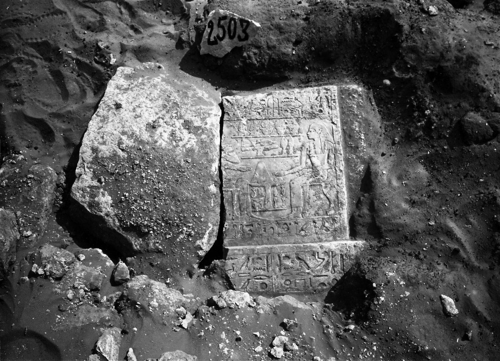 Western Cemetery: Site: Giza; View: S 2503, Sanekhen