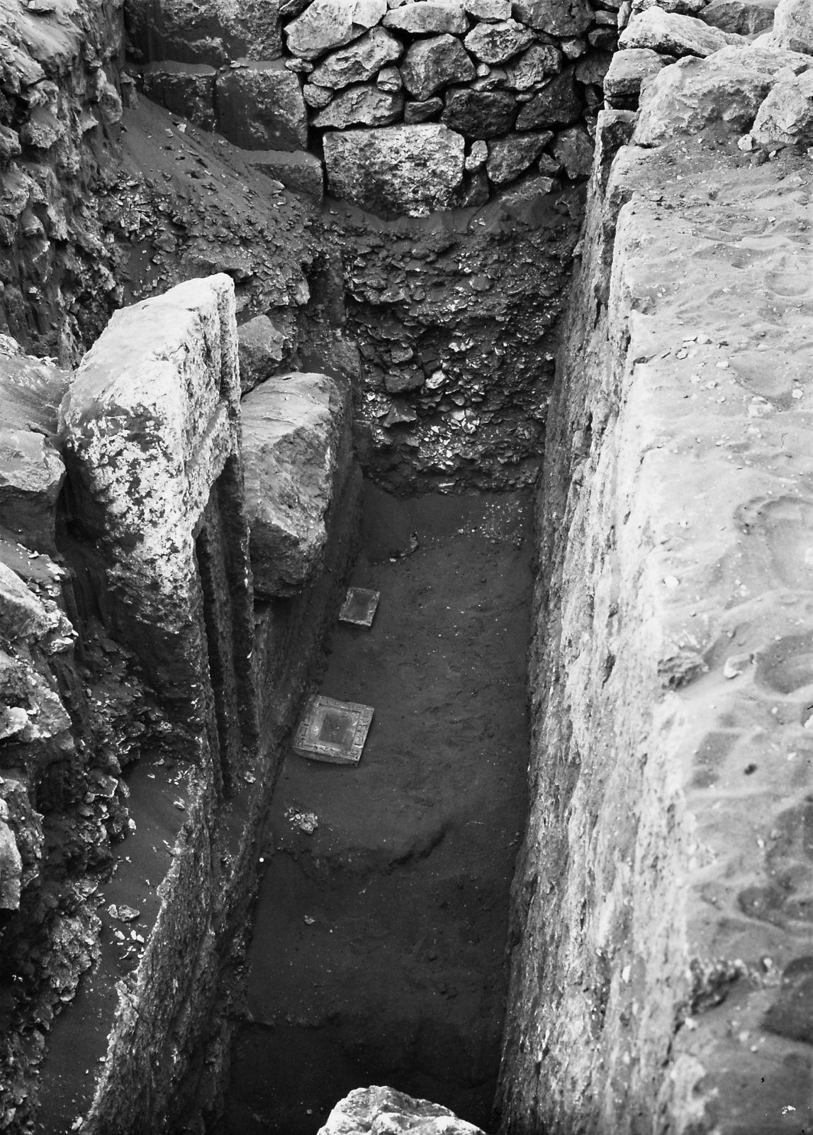 Western Cemetery: Site: Giza; View: Hebi