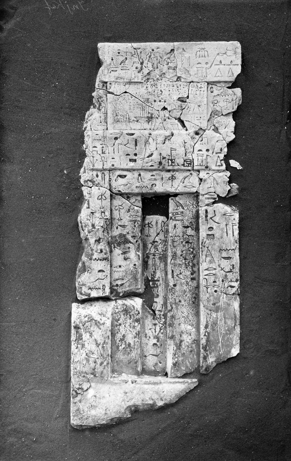 Object(s) photograph: Site: Giza; view: S 4031/4033
