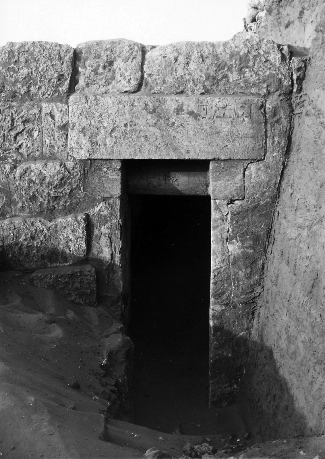 Western Cemetery: Site: Giza; View: Meshetj