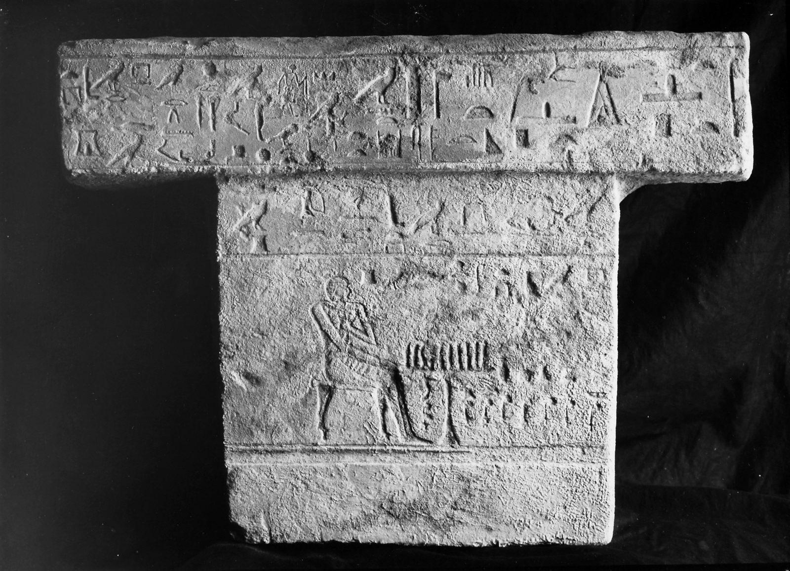 Object(s) photograph: Site: Giza; view: Demeg