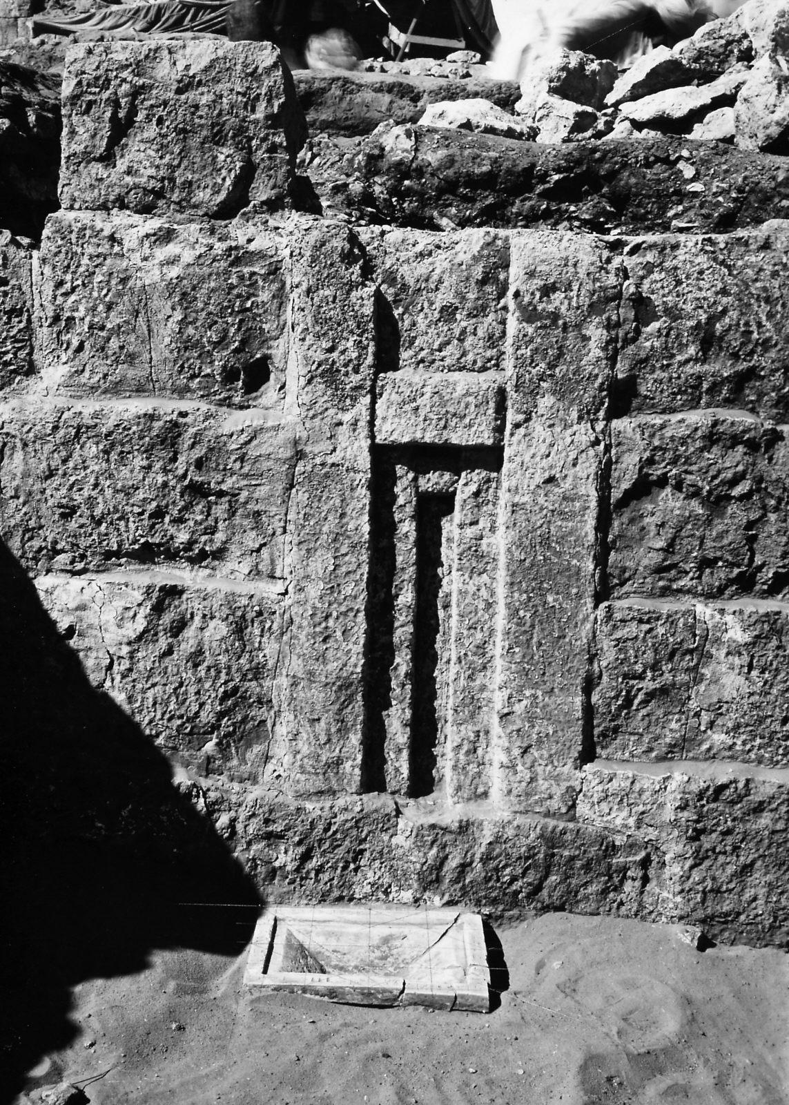 Western Cemetery: Site: Giza: View: Mensutitnisut