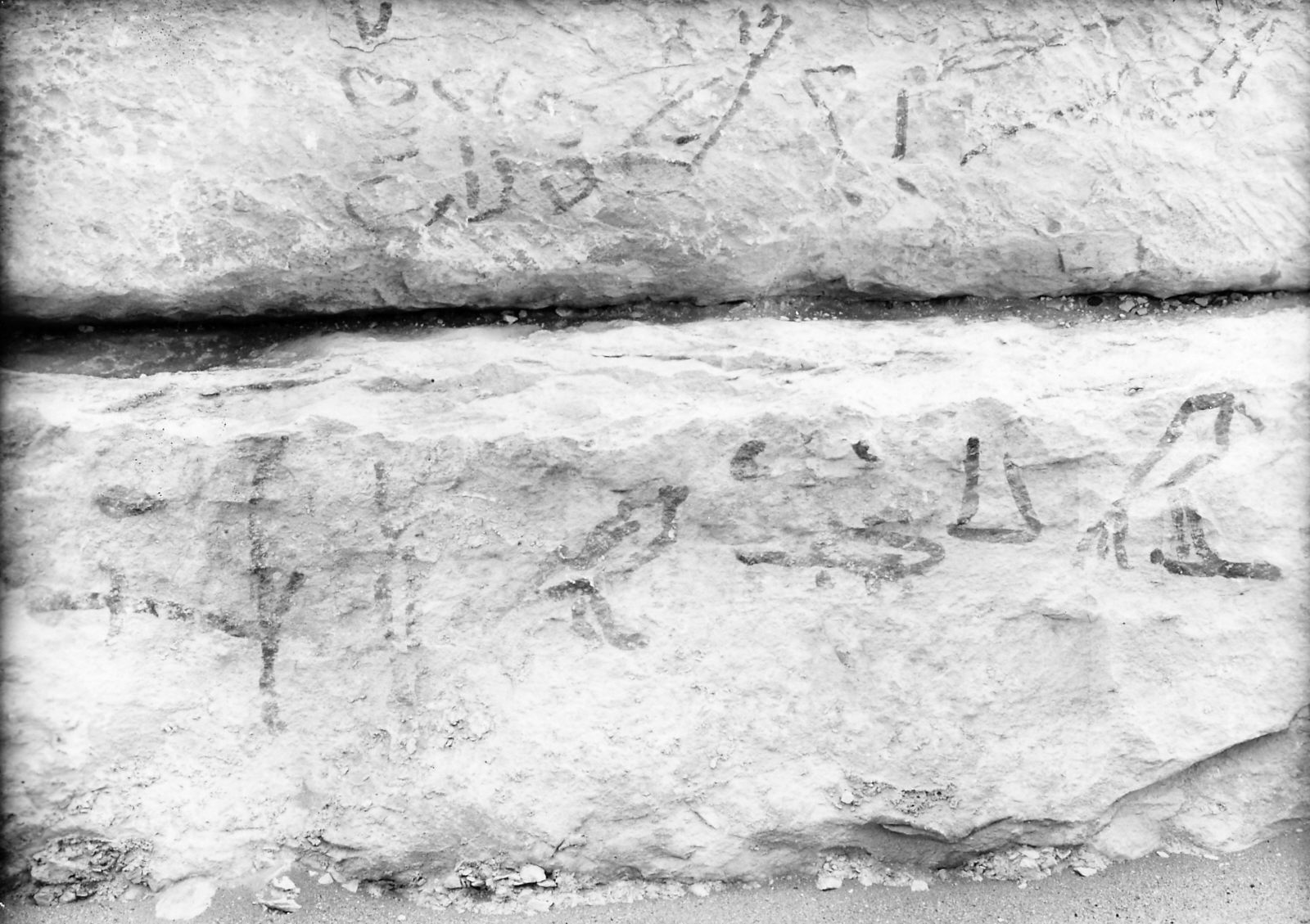 G I-South Cemetery: Site: Giza; View: Mastaba VII