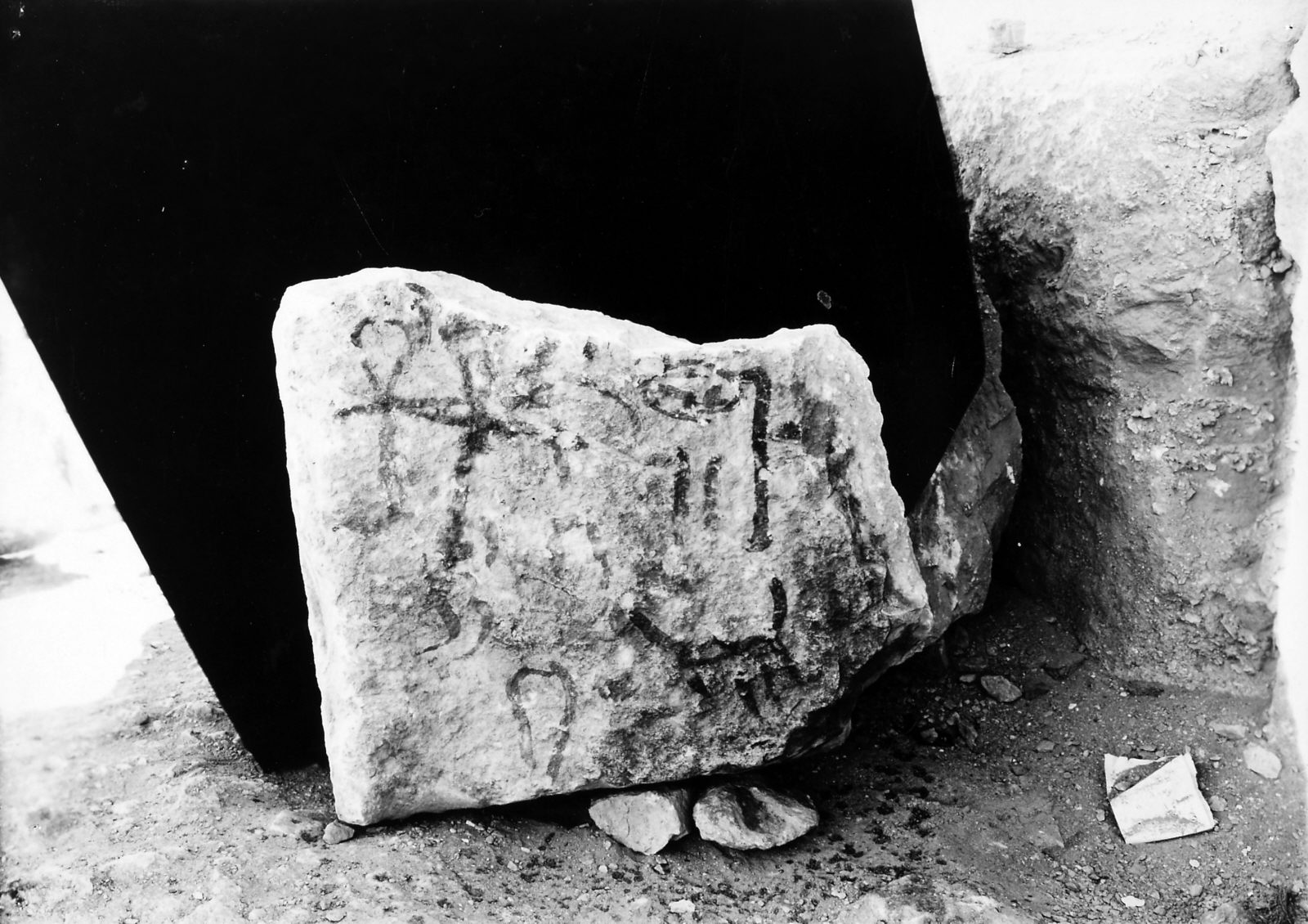 Object(s) photograph: Site: Giza; view: Mastaba VII