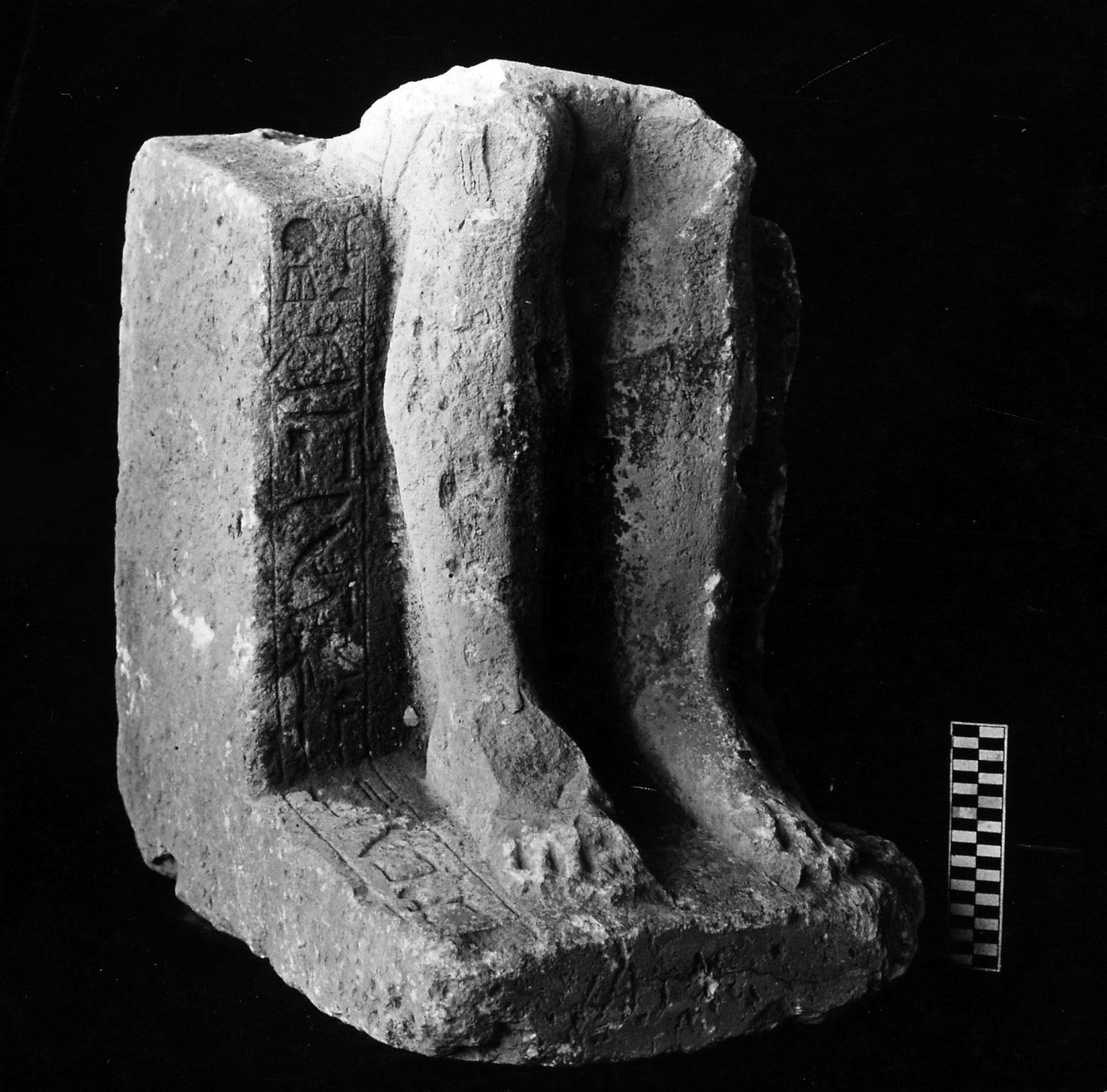 Object(s) photograph: Site: Giza; view: Mastaba IX