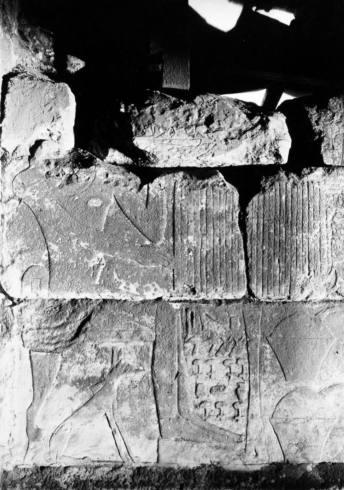 G I-South Cemetery: Site: Giza; View: Sehetepu Tepu