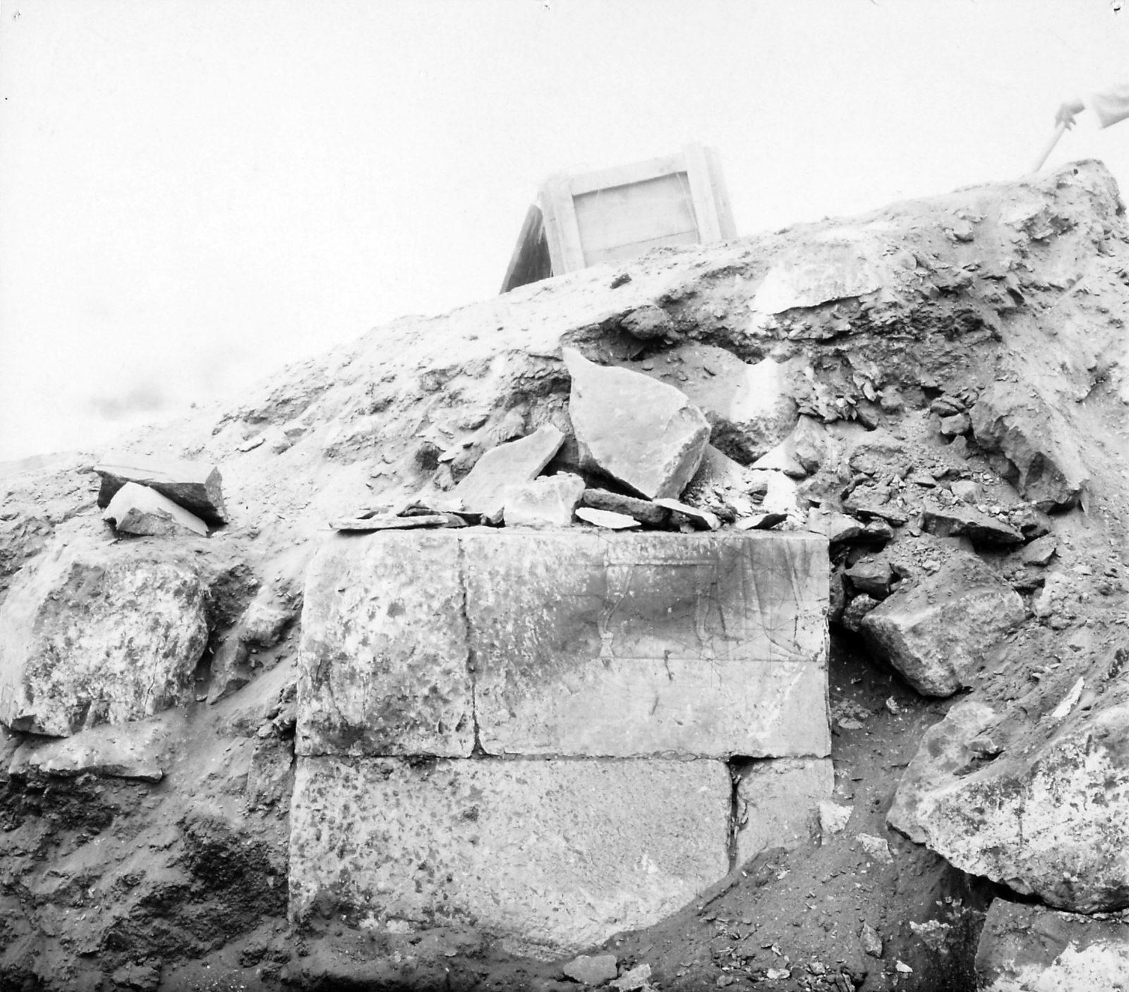 G I-South Cemetery: Site: Giza; View: Ptahhetep