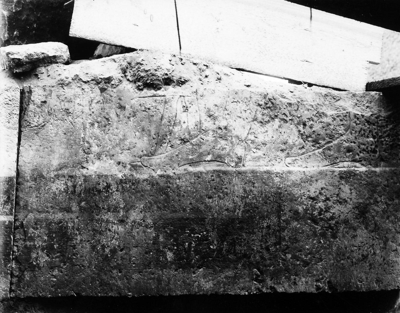 G I-South Cemetery: Site: Giza; View: Seshemnefer Tjeti