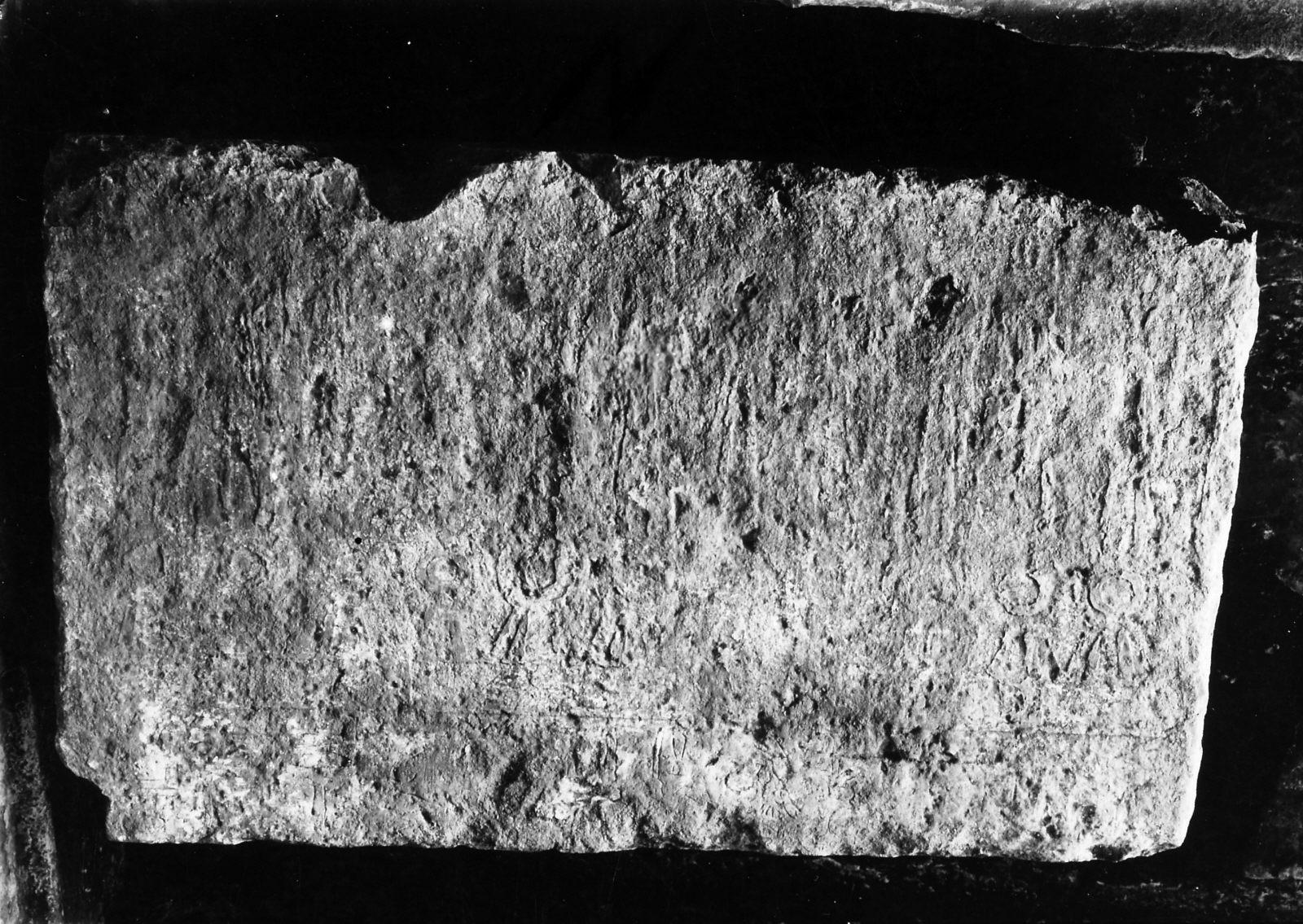 Object(s) photograph: Site: Giza; view: Seshemnefer Tjeti
