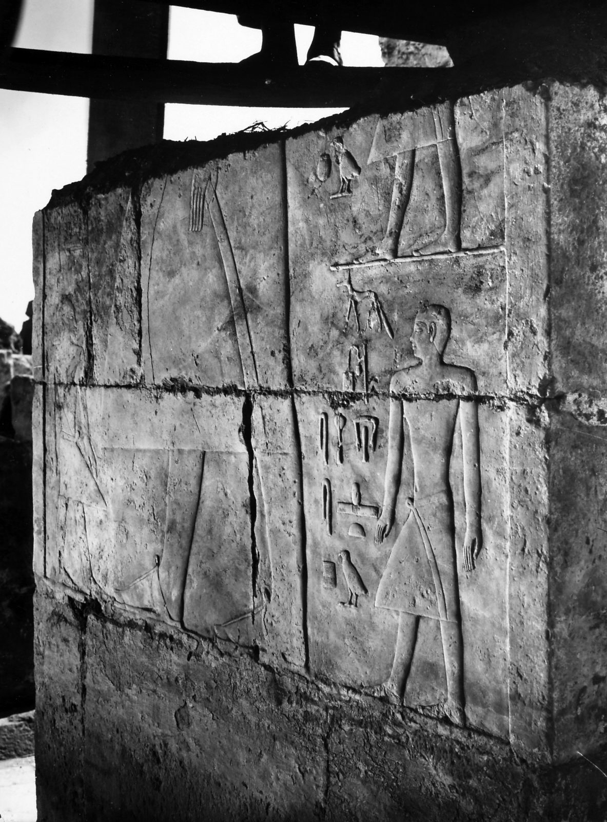 G I-South Cemetery: Site: Giza; View: Lepsius 53