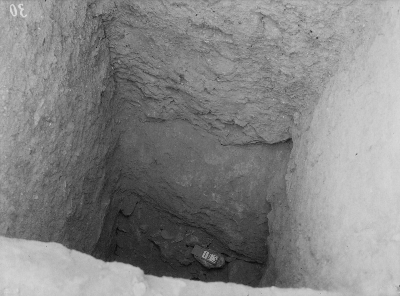 Western Cemetery: Site: Giza; View: S 111/115