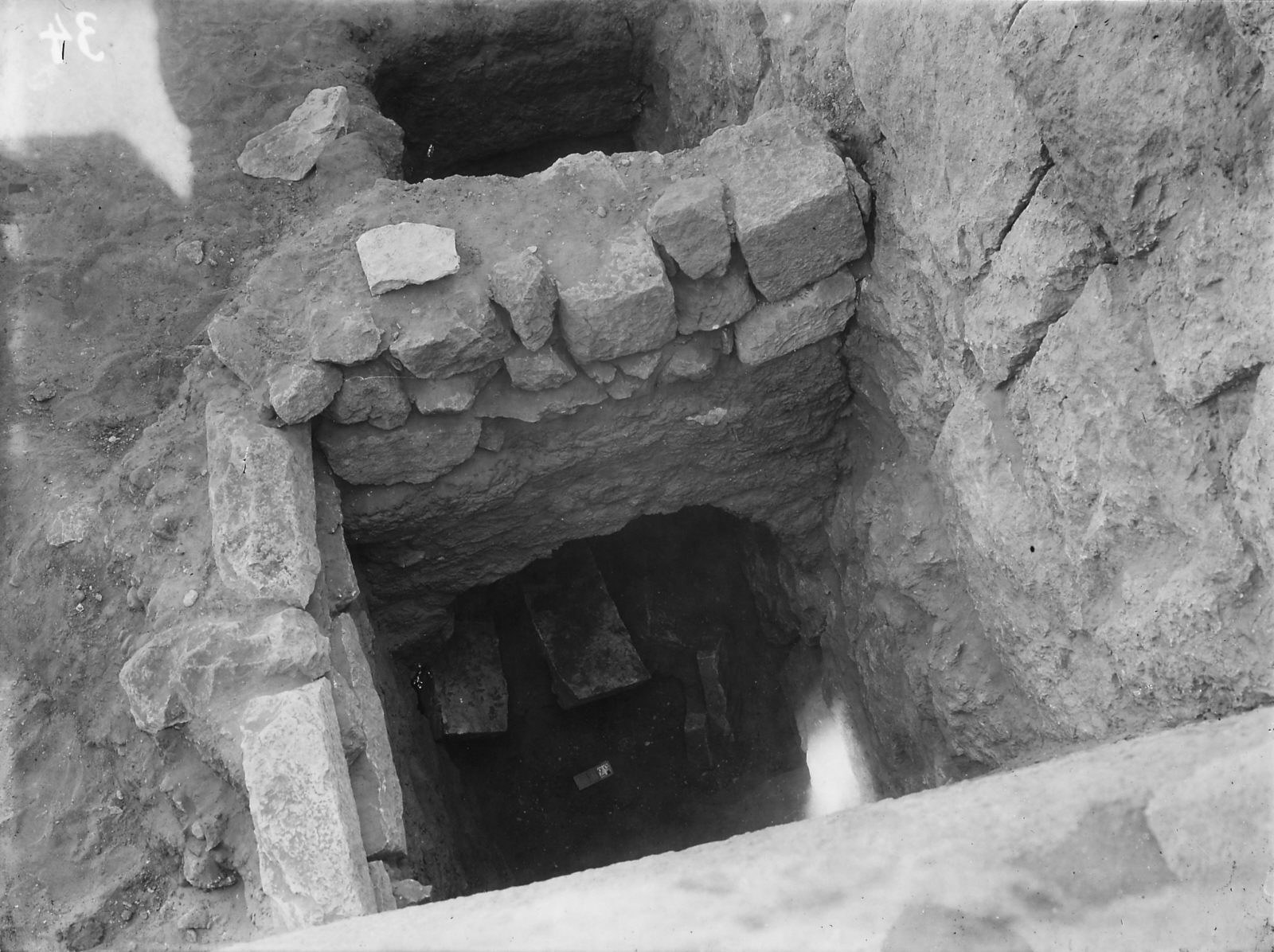 Western Cemetery: Site: Giza; View: S 29