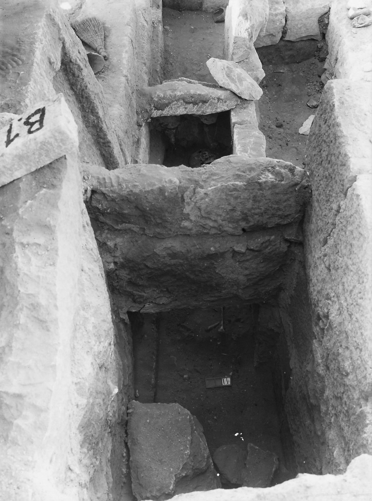 Western Cemetery: Site: Giza; View: S 4/13