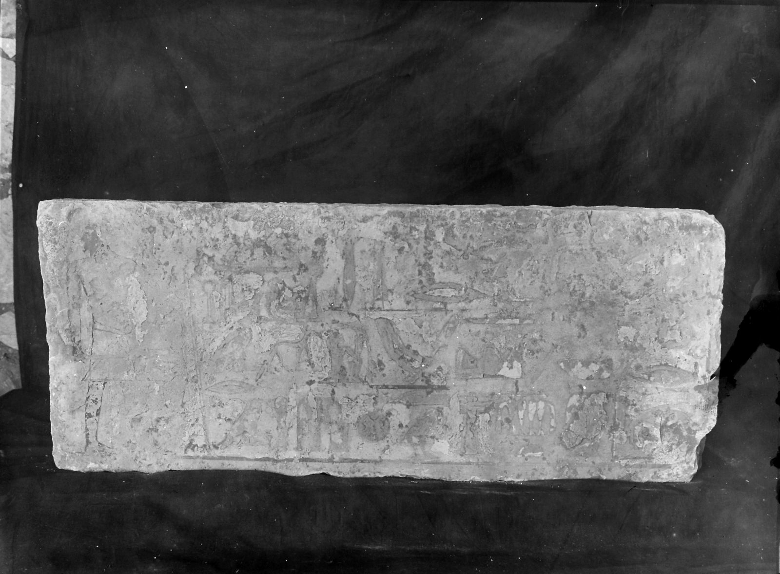 Object(s) photograph: Site: Giza; view: G 4761