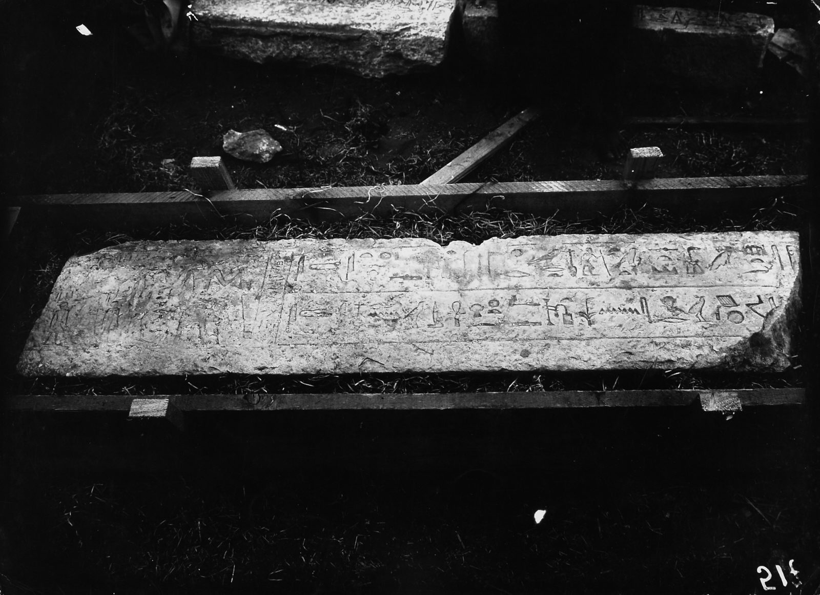Object(s) photograph: Site: Giza; view: Ankhudja Itji
