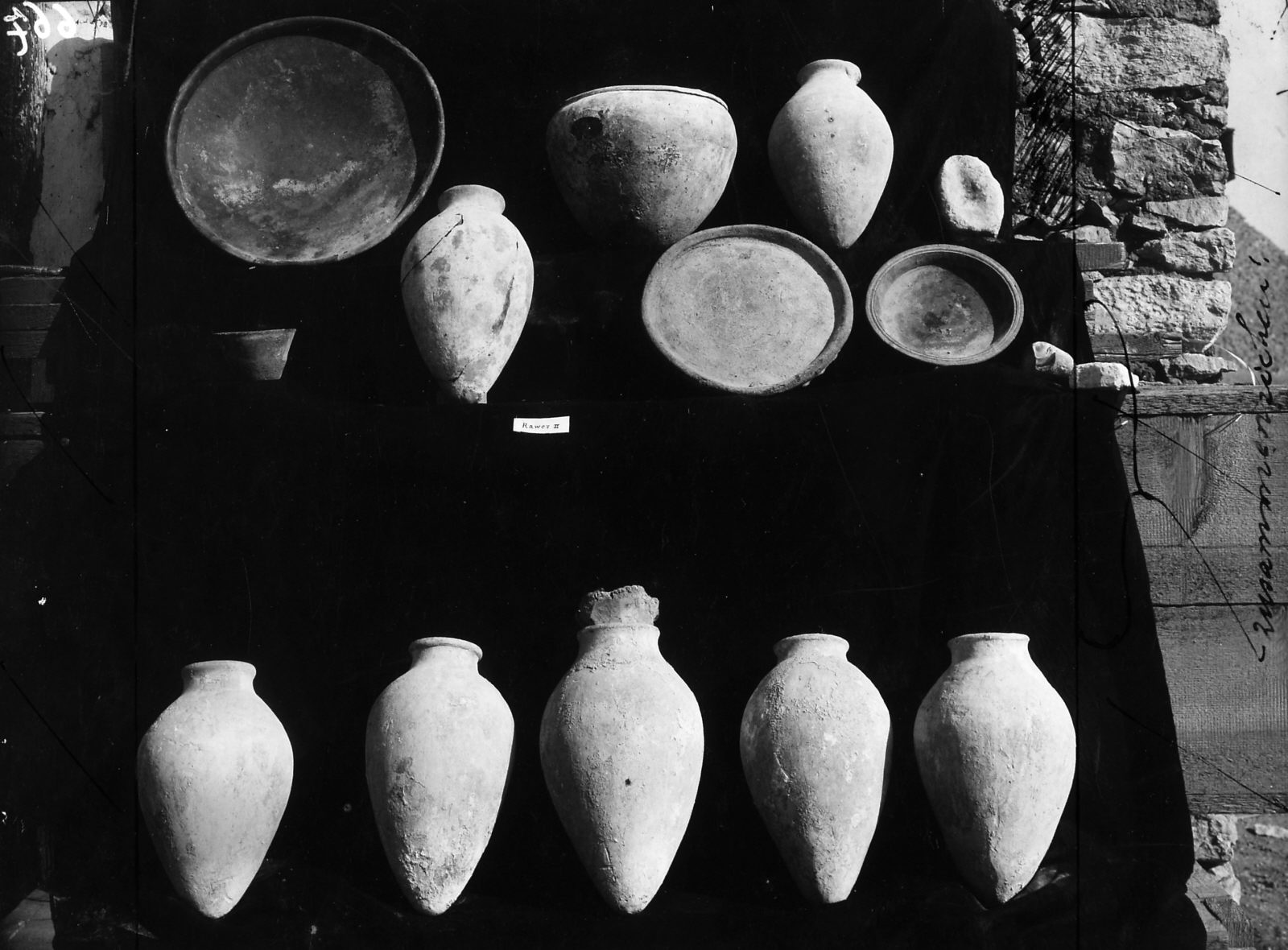 Object(s) photograph: Site: Giza; view: G 5470