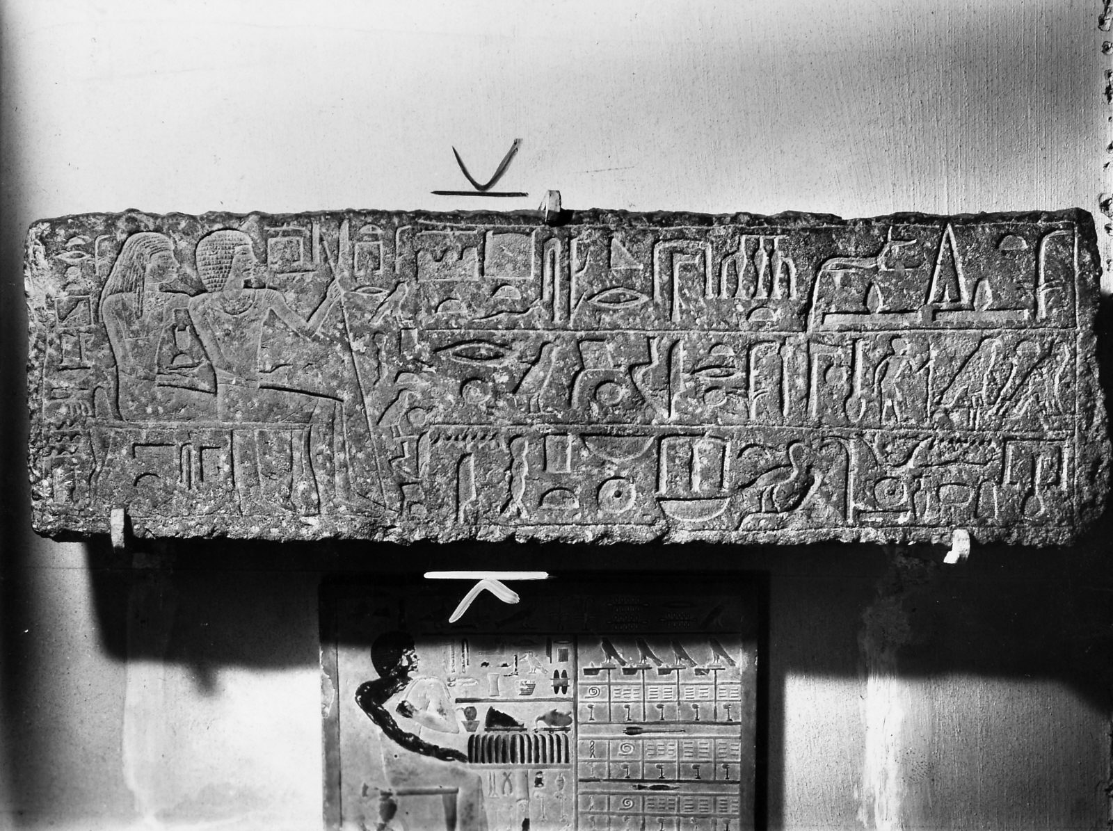 Object(s) photograph: Site: Giza; view: G 2100-II, G 4150