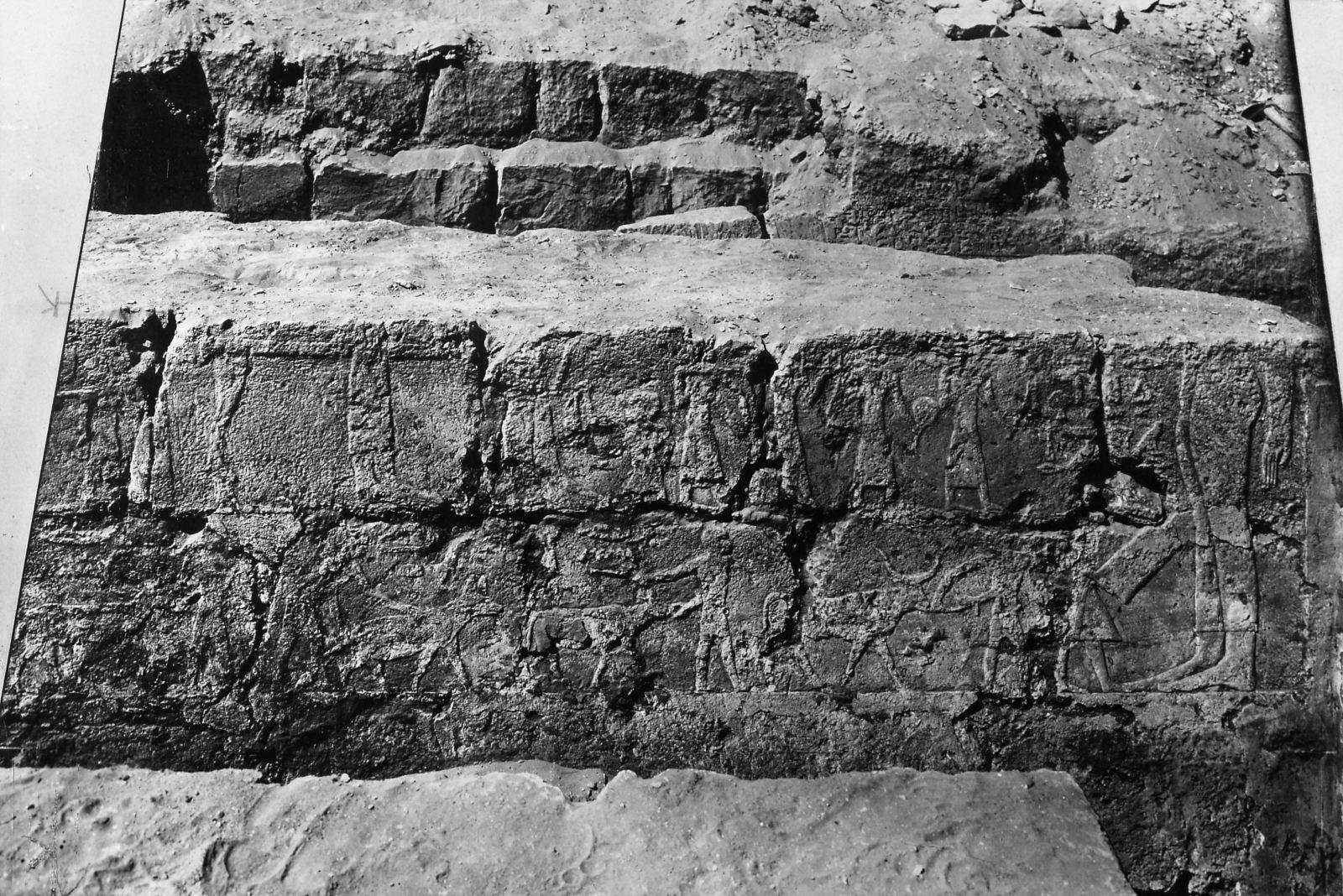 Western Cemetery: Site: Giza; View: Khentkaus