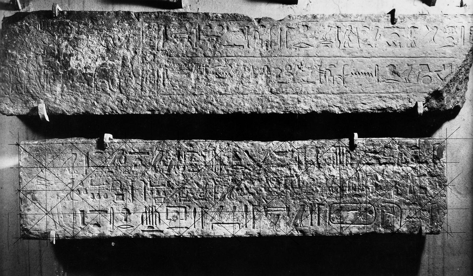 Object(s) photograph: Site: Giza; view: Ankhudja Itji, Minu