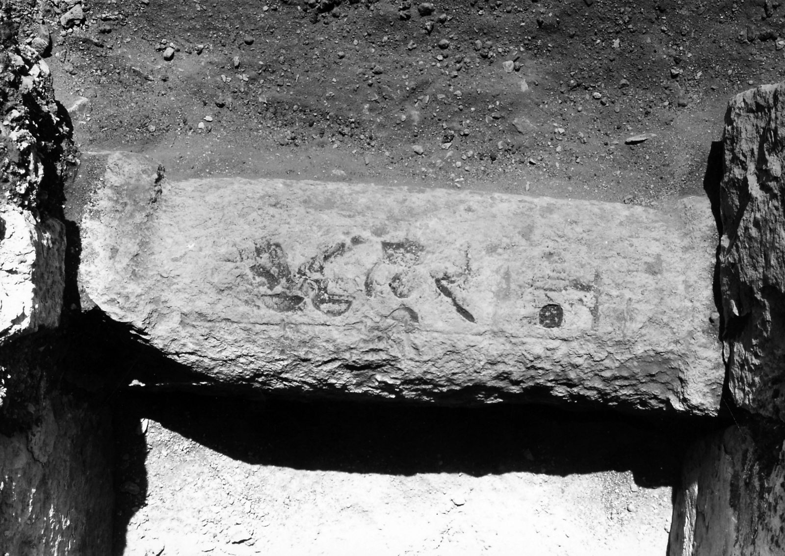 G I-South Cemetery: Site: Giza; View: Nebty